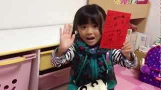 ぁぃぁぃが大好きな娘です。 「今度は熊本に来てね!」