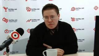 Веб-конференция с Евгением Литвинковичем