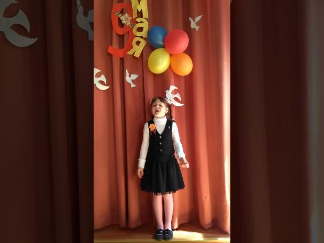 Изображение предпросмотра прочтения – ЛилианаСопина читает произведение «Мальчик из села Поповка.» С.Я.Маршака