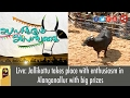 Jallikattu Held With Zeal In Madurai Alanganallur With Gold Coins | Exclusive Visuals video