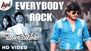 "Everybody Rock to the Beat ""Official Video"" - ROMEO feat. Golden Star Ganesh and Bhavana"