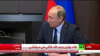 بوتين: حادث المقاتلة الروسية طعنة في الظهر من قبل قوى داعمة للإرهاب