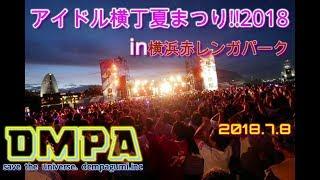 New Single 2018年9月26日発売 『プレシャスサマー!』先行配信中! 詳...