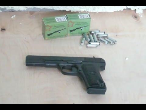 Ижевск. 9000руб · продам 6п9 пб пистолет бесшумный схп цена 150 · продано. Продам в москве холостые патроны 10тк, 10х24, 10х31 недорого.