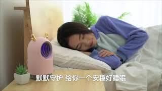 침실용 탁자 모기 퇴치기 기피 포충 아기 임산부 선물