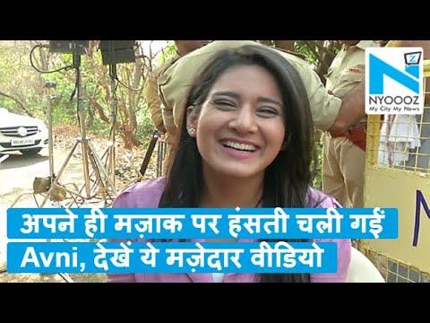 Naamkaran || जब Interview देते वक्त नहीं रुकी Avni की हंसी || Part-2 thumbnail