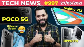 POCO 5G Phone India Launch, realme V13 Specs, OPPO F19 Coming, Mi Band 6 Launch,iPhone Scam😂-#TTN997