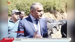 В Южной Осетии сообщают о провокациях со стороны Грузии