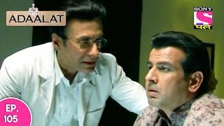 Adaalat - अदालत - The Cannibal Doctor - Episode 105 - 6th January, 2017
