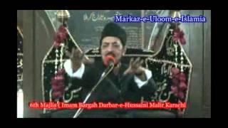 Allama Zameer Akhtar Naqvi (Shujaat-e-Bani Hashim) Majlis-6