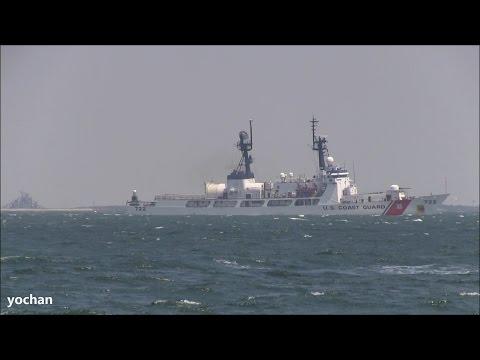 United States Coast Guard.Hamilton class High-Endurance cutter: USCGC MORGENTHAU (WHEC 722)