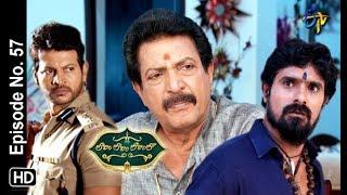 Lahiri Lahiri Lahirilo   28th November 2018   Full Episode No 57   ETV Telugu