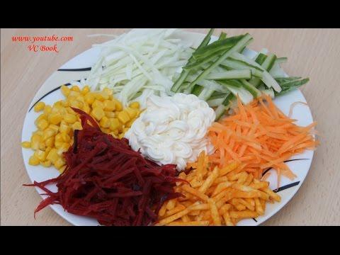 Салат  Семицветик с чипсами