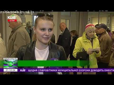 Телеканал Київ: 21.04.19 Столичні телевізійні новини 21.00