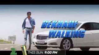 Bengal Tiger 2016 Hindi Dubbed Official Trailer   Ravi Teja, Tamannaah, Boman Irani, Brahmanandam