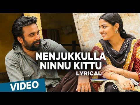 Kidaari Songs   Nenjukkulla Ninnu Kittu Song with Lyrics   M.Sasikumar, Nikhila Vimal   Darbuka Siva