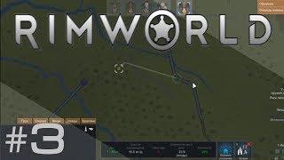 RimWorld 1.0 — #3 Голодный караван, переговоры с другой фракцией [Племя Альпаки]