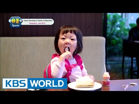 The Return Of Superman - Choo Sarang Special Ep.5