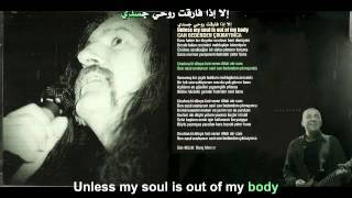 Kurtalan Ekspres ft. Fuat Güner - Can Bedenden Çıkmayınca ~ Translation - مترجمة