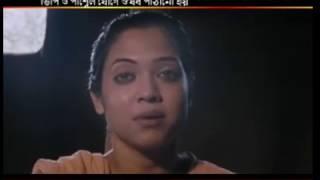 Bangladeshi vhondo guru hot sex at night