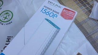 powerbank аккумулятор TP-LINK TL-PB15600