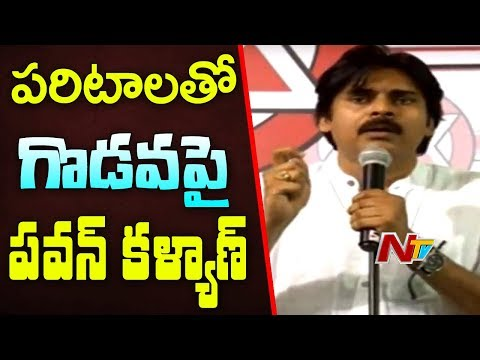 Pawan Kalyan Speech || Meeting with Janasena Activists in Guntur || NTV