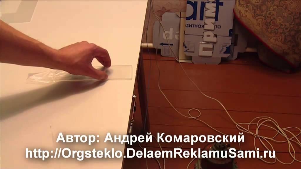 Чем резать пластмассу Оргстекло. Than cut plastic. Life in Russia .