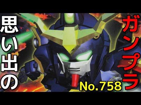 758 GジェネNo.35 ガンダムデスサイズ  『SDガンダムGジェネレーション』