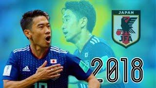 【香川真司】2018 ドリブル・パススキル・ゴール集 日本代表&ドルトムント Shinji Kagawa 2018 Dribbling Skills and Goals