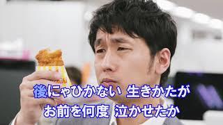 人生桜 中村 美律子 カラオケガイドなし thumbnail