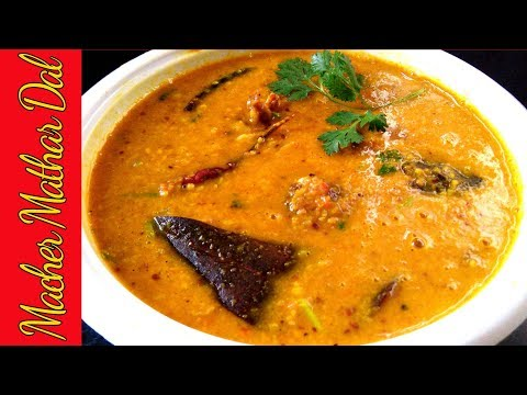 Macher Matha Diye Moong Dal |মাছের মাথা দিয়ে মুগের ডাল - Bengali Fish Head Curry with Yellow Lentil thumbnail