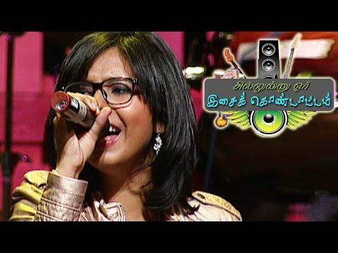 Darling Dambakku | Shakthishree | Rahul | Ranjith | Chillinu oru Concert