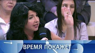Религиозная политика Украины. Время покажет. Выпуск от 13.11.2018