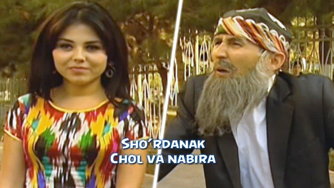 Sho'rdanak - Chol va nabira | Шурданак - Чол ва набира (hajviy ko'rsatuv)