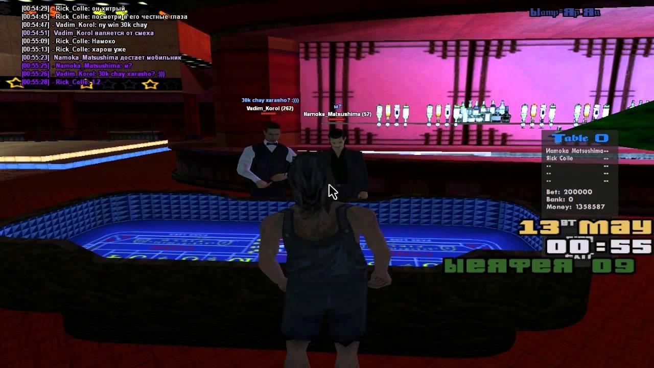 Самп рп сервер 09 казино казино онлайн по копейке