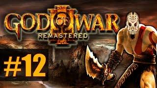God Of War Remastered [PS4] - Прохождение на русском - ч.12 - Полёт к кубам