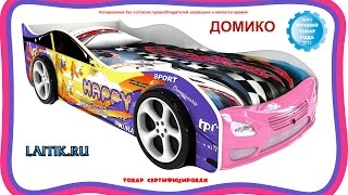 Кровать машина Домико премиум интернет-магазин