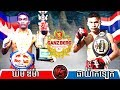 Khim Dima vs Phayaklek(thai), Khmer Boxing Seatv 30 Dec 2017, Kun Khmer vs Muay Thai