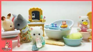 실바니안 패밀리 귀여운 아기 고양이 인형 목욕 놀이 ♡ 실바니안패밀리 장난감 애니 드라마 Sylvanian Families Toys | 말이야와아이들 MariAndKids