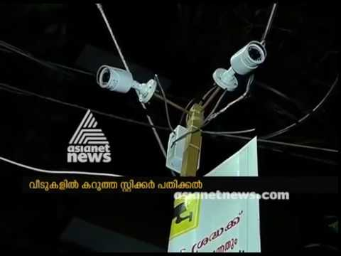 Mysterious black stickers on windows; CCTV workers stages protest