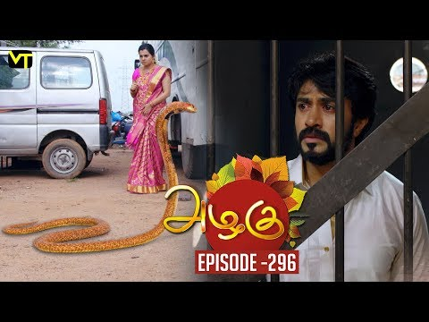 Azhagu - Tamil Serial | அழகு | Episode 296 | Sun TV Serials | 08 Nov 2018 | Revathy | Vision Time