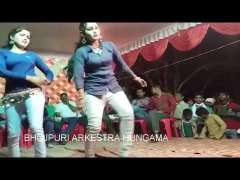 Hamra Ghar Me Haradiya Naikhe Daradiya Dela Ae Rajau Arkestra Dance