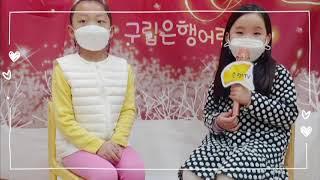 [2020 UCC공모작] 서울시 성동구 행당동 구립은행…