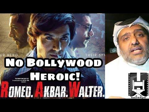 Romeo Akbar Walter Review By Hamad  Al Reyami قراءة فيلم  هندي رو بطولة جون إبراهيم