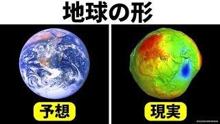 我々は、地球のことを良く知っていると思いがちですよね? でも驚くことに、地球に関する謎の方が宇宙に関するものよりも多いのです。 例えば、地球は青い惑星だと言われ ...