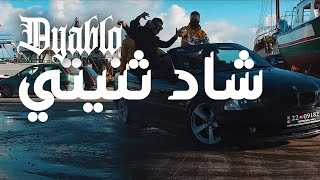 Dyablo. Ched Thnity - (Official Music Video) ✎