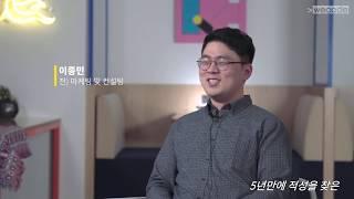 [Wecode | 위코드 | 코딩 부트캠프] 졸업생 이…