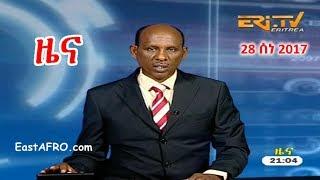 Eritrean News ( June 28, 2017)    Eritrea ERi-TV