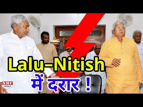 BJP के साथ जाएंगे Nitish , टूट जाएगा Mahagathbandhan !