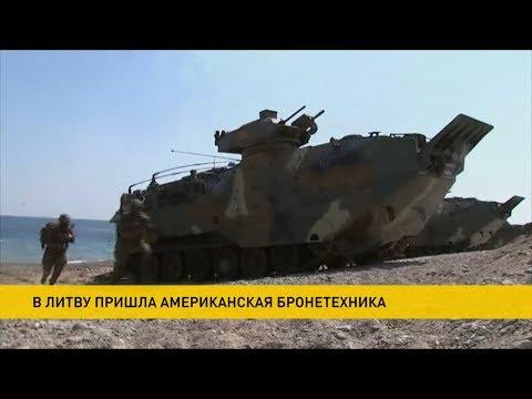 НАТО выдвигает технику к белорусским границам. Зачем?